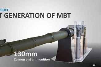 德国130毫米坦克炮威力惊人