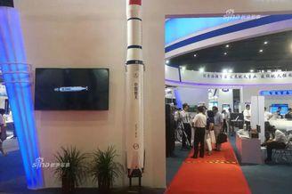 中国长征6号X可回收火箭首亮相