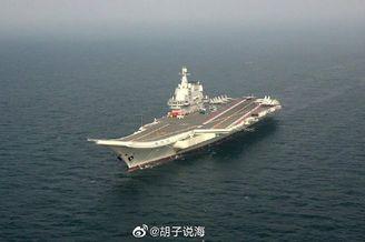 國產航母新畫面:7架殲15上甲板