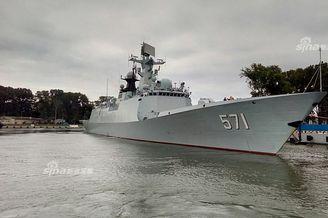 中国海军舰艇编队抵达俄港口!