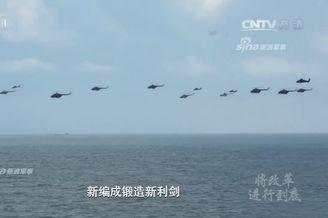 漫天直升机!解放军立体登陆