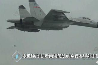 中国歼11B搭配飞豹:掌控南海