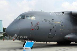 空军开放日人气爆棚!多型战机