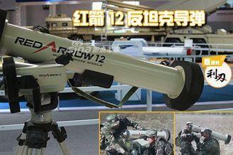 红箭12反坦克导弹能打隐身堡垒