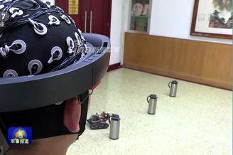 国防科大研脑控技术指挥机器人