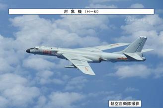 中国空军轰6连续三天绕飞台湾