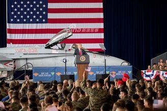特朗普演讲称美军将组太空部队