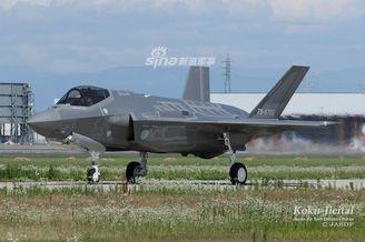 日本F35疯狂训练直言针对我军
