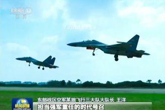 我东部战区歼-16战机正式亮相