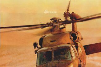 网友画直升机到底是黑鹰或直20