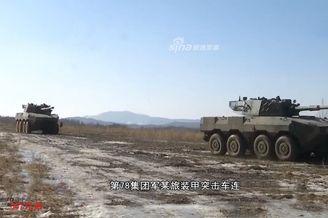 """我陆军11式突击车""""轮坦连""""成军"""