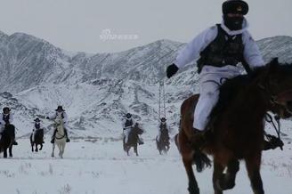 新疆边防骑兵冰峰雪海抓捕行动