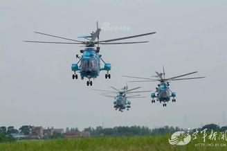 空突旅多型直升机集群实战演练