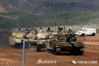 国产新坦克装甲车集中亮相