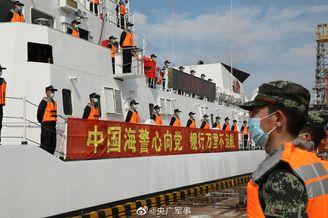 中国海警开展渔业执法巡航