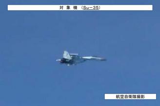 日本空自首次抓拍俄军苏35巡航