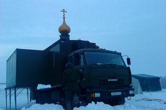 俄移动教堂为陆军战力添砖加瓦