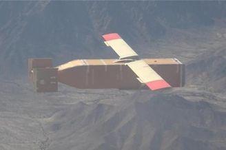 美研制一次性货运无人滑翔机