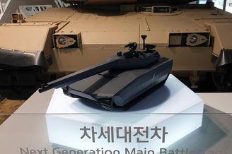 韩未来坦克模型现首尔防务展