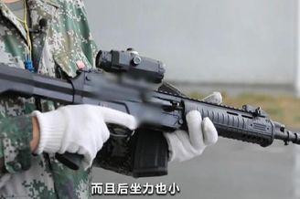 国产新型突击步枪测试画面曝光