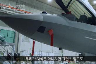 KF-21战斗机首架原型机细节