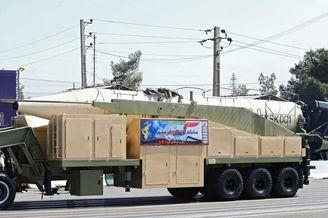 对怂川普!伊朗射2千公里导弹