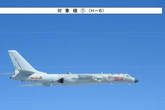 6架解放军军机令日本很紧张