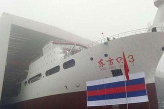 我科考船下水低噪音全球最高级