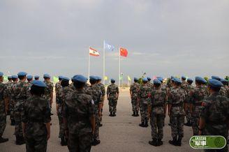我第17批赴黎巴嫩维和部队轮换