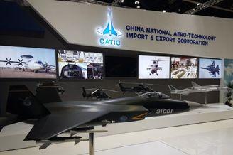 中国在中东防展秀VT4和FC31