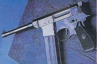 枪托变匕首!中国80式冲锋手枪