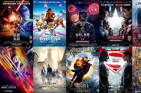 [特别企划]好莱坞六大2016中国成绩单