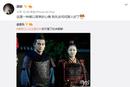 林心如袁弘新剧组CP 胡歌:难以言表的心情