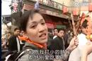 """陈乔恩满大街找睾丸 自称有""""恋睾情结"""""""