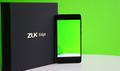 联想ZUK常程:手机市场要涨价