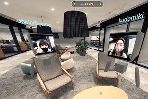 打工人的VR新体验:使用浏览器进行远程虚拟办公