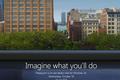 微软发布会前瞻:一体机亮相