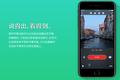 苹果春季新品:视频软件Clips