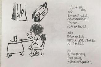 小学生写图文诗记录生活