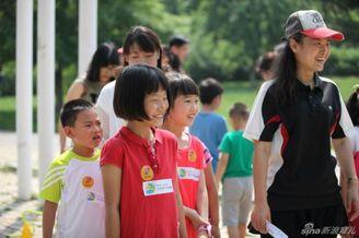 奥森公园体能训练活动