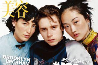 登时尚杂志封面的星二代