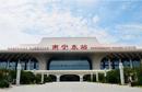 南宁东站将建成广西高铁旅游集散中心