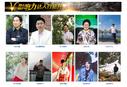【V影响力临沧行】2016新浪全国名博大V临沧行活动将于20日正式启动