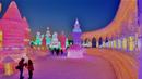 第十八届中国•哈尔滨冰雪大世界即将盛装启幕