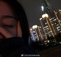 手机的毒太深了导致现在还没睡 多订几个闹铃  明天还要振作起来上班的[睡] http://t.cn/R2d26Ur 