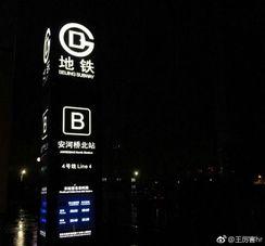 分享图片 http://t.cn/R2dyZnH 