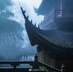 #早安湖师# 天青色等烟雨,而我在等你~                     早安湖师![太阳][太阳][太阳] http://t.cn/z85NFrj 