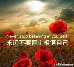 伤痛让人清醒,人生任何事情,原来都要靠自己。别人的怜悯,搏不来美好的未来。     http://t.cn/R2dU5rw 