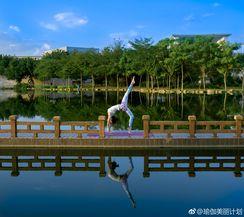 #瑜伽# 我最大的任性就是坚持自己喜欢的[心]@瑜伽客  @幸会瑜伽Harbin  @环球瑜伽  @瑜伽 http://t.cn/z8cg8O6 