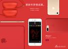 苹果推新春促销:买五千送两千